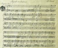 Image of the Messiah score